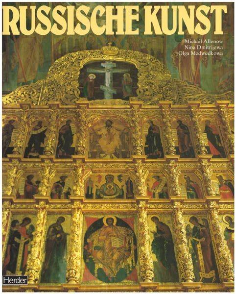 Russische Kunst von Allenow, Dmitrijerwa, Medwedkowa